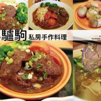 台南市美食 餐廳 中式料理 麵食點心 小驢駒私房手作料理 照片