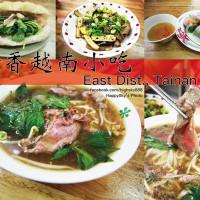 台南市美食 餐廳 異國料理 南洋料理 台南珍香越南小吃 照片