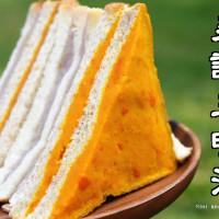 台中市美食 餐廳 烘焙 烘焙其他 美誼三明治 照片