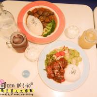 新北市美食 餐廳 中式料理 台菜 享吃早午餐 照片