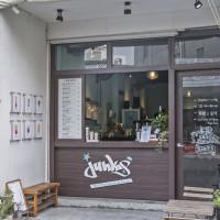 台南市美食 餐廳 飲料、甜品 飲料專賣店 Junkies 打氣吧 照片
