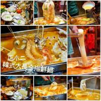 台中市美食 餐廳 餐廳燒烤 店小二串燒VS燒肉 照片
