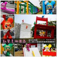 台南市休閒旅遊 景點 美術館 新營美術區 照片