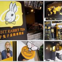 新北市美食 餐廳 飲料、甜品 飲料專賣店 兔子兔子茶飲專賣店板橋新埔店 照片