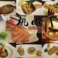 台南市美食 餐廳 異國料理 日式料理 台南桃山日本料理 照片
