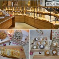 桃園市美食 餐廳 烘焙 晶悅幸福麥坊 照片