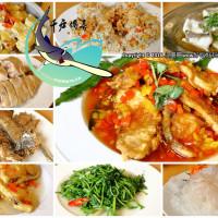 新北市美食 餐廳 中式料理 中式料理其他 千戶傳奇生態農場-三峽 照片