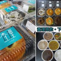 台南市美食 餐廳 飲料、甜品 飲料、甜品其他 查理茶飲 照片