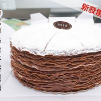 台南市美食 餐廳 烘焙 蛋糕西點 原味幸福。手作法式千層蛋糕 照片