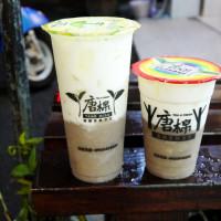 台中市美食 餐廳 咖啡、茶 咖啡、茶其他 唐棉茶飲 照片