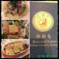 嘉義市美食 餐廳 異國料理 義式料理 Bear&Rabbit 熊與兔手作鄉村廚房 照片
