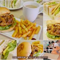 新北市美食 餐廳 速食 早餐速食店 咬咬吐司 照片