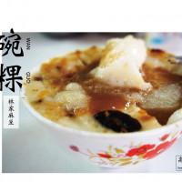 高雄市美食 餐廳 中式料理 小吃 林家麻豆碗粿 照片