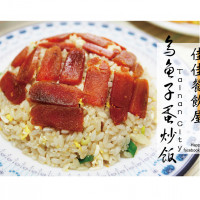 台南市美食 餐廳 中式料理 中式料理其他 佳佳餐飲屋(炒飯) 照片