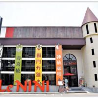 雲林縣美食 餐廳 異國料理 義式料理 Le NINI 樂尼尼義式餐廳 (斗六店) 照片