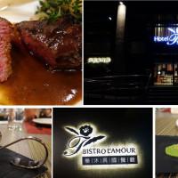 台南市美食 餐廳 異國料理 法式料理 Bistro L'amour樂沐異國餐廳 照片