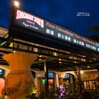 屏東縣美食 餐廳 異國料理 美式料理 冒煙的喬雅客旅店 照片