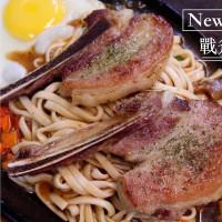 台南市美食 餐廳 異國料理 異國料理其他 竹之青-牛排部屋 照片