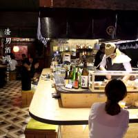 台北市美食 餐廳 中式料理 台菜 渣男酒場Taiwan Bistro 照片