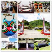 台東縣休閒旅遊 景點 展覽館 蘭嶼文物館 照片