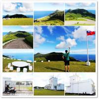 台東縣休閒旅遊 景點 景點其他 蘭嶼氣象觀測站 照片