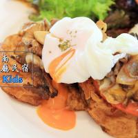 台南市美食 餐廳 異國料理 多國料理 Stay Kids 照片