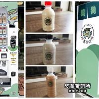 台中市美食 攤販 冰品、飲品 河童茶研所 照片