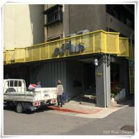 台北市美食 餐廳 異國料理 異國料理其他 C25 PLUS 照片