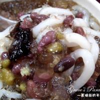 桃園市美食 餐廳 飲料、甜品 剉冰、豆花 忠孝林口米苔目-桃園店 照片