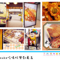 台中市美食 攤販 滷味 健美先生 照片
