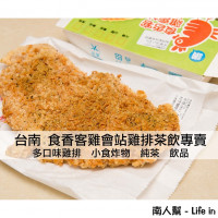 台南市美食 餐廳 中式料理 小吃 食香客雞會站(台南北門總店) 照片