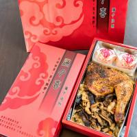 新竹市美食 餐廳 中式料理 小吃 美芳餅舖(美芳肉粽) 照片