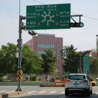 台南市美食 餐廳 異國料理 日式料理 丼丼丼-台南海鮮丼專門店 照片
