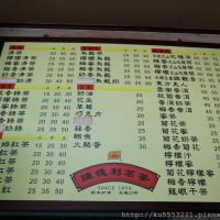 台南市美食 餐廳 咖啡、茶 咖啡、茶其他 陳德利茗茶 照片