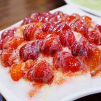 台中市美食 餐廳 飲料、甜品 剉冰、豆花 和風燒冰 照片