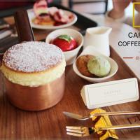 台中市美食 餐廳 咖啡、茶 咖啡館 卡啡那 Caffaina Coffee (惠來店) 照片