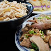 嘉義市美食 餐廳 中式料理 陶家鄉烤火雞肉飯 照片