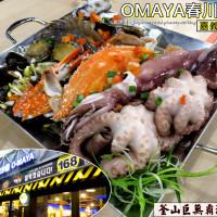 嘉義市美食 餐廳 異國料理 韓式料理 OMAYA春川炒雞-嘉義新生店 照片