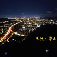 新北市休閒旅遊 景點 景點其他 鳶山登山步道 照片