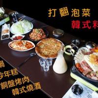 台南市美食 餐廳 異國料理 韓式料理 打翻泡菜 韓式料理 김치 엎어 照片