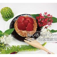 台南市美食 餐廳 烘焙 蛋糕西點 大億麗緻酒店 點心坊 Deli Corner 照片