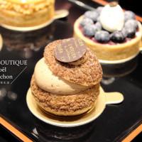 台北市美食 餐廳 烘焙 蛋糕西點 LA BOUTIQUE de Joël Robuchon 照片