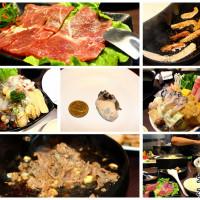 高雄市美食 餐廳 火鍋 火烤兩吃 角色板の鍋物 照片