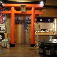 高雄市美食 餐廳 異國料理 日式料理 等一下串燒-ちょっと待って 照片