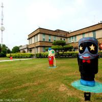 嘉義縣休閒旅遊 景點 博物館 國家廣播文物館 照片