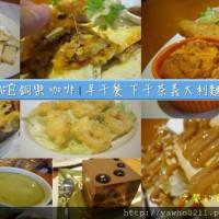 台北市美食 餐廳 異國料理 美式料理 銅樂咖啡 BRASS JOY CAFE 照片