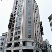 高雄市休閒旅遊 住宿 商務旅館 F HOTEL 愛河館 照片