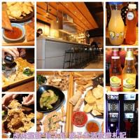 新北市美食 餐廳 速食 漢堡、炸雞速食店 炸去啃 職人炸物 (新北三重店) 照片