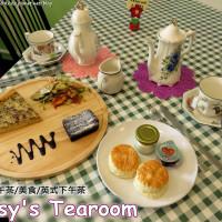 台南市美食 餐廳 異國料理 異國料理其他 Daisy's Tearoom 照片