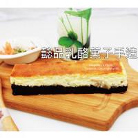 高雄市美食 餐廳 烘焙 蛋糕西點 懿品乳酪菓子手造所(乳酪專賣店) 照片